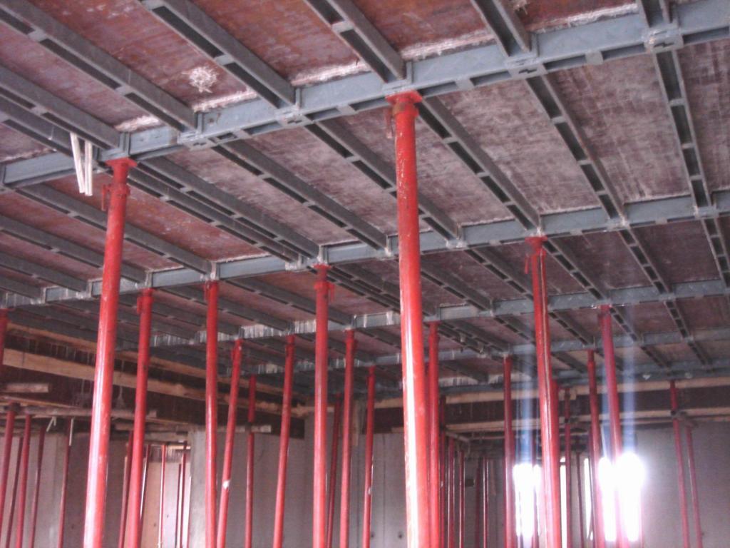 数字化钢性模板支撑组合结构