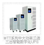 重庆UPS电源厂家