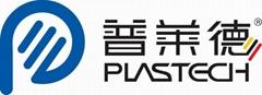 Plastech (Wuxi) Machinery Co., Ltd
