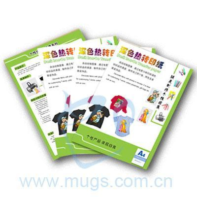 transfer paper buy india Laser heat transfer paper laser paper for light cotton fabrics poly vinyl heat transfer plotter cut films ideal to print on all kinds of fabrics, the film comes in several colors, just plotter cut the film.