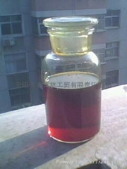 防水專用樹脂-古馬隆