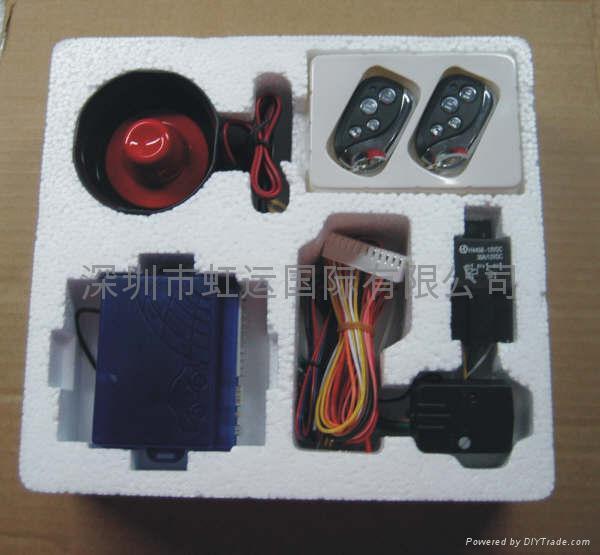 汽車警報器 1