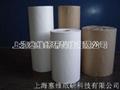 管道焊接水溶紙 1