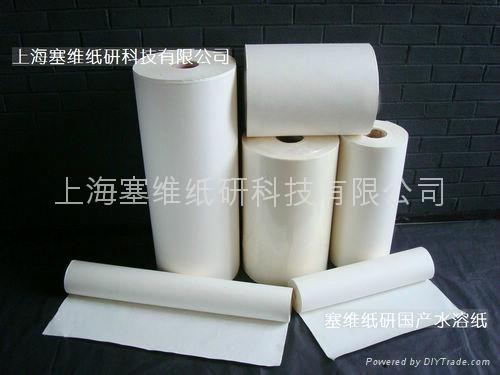 管道焊接可溶紙 2