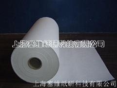 不鏽鋼管道焊接水溶紙
