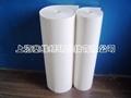 不鏽鋼管道焊接水溶紙 2
