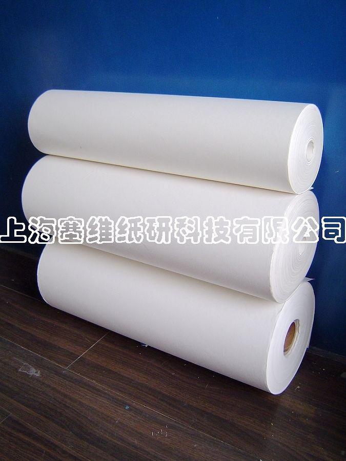 不鏽鋼管道焊接水溶紙 3