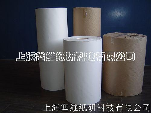 不鏽鋼管道焊接水溶紙 5