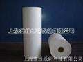 不鏽鋼管道焊接水溶紙 4