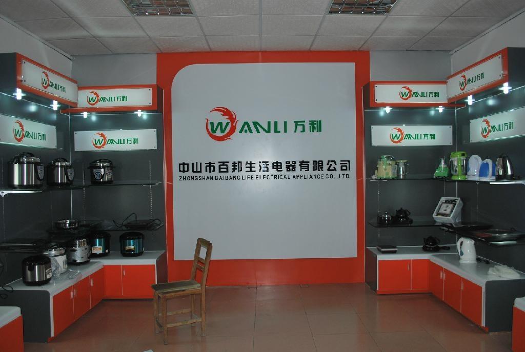 Zhongshan Baibang Electronic Co.,Ltd