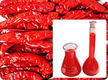 辣椒紅色素