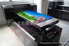 上海家具万能平板打印机设备