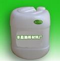 环保免洗助焊剂
