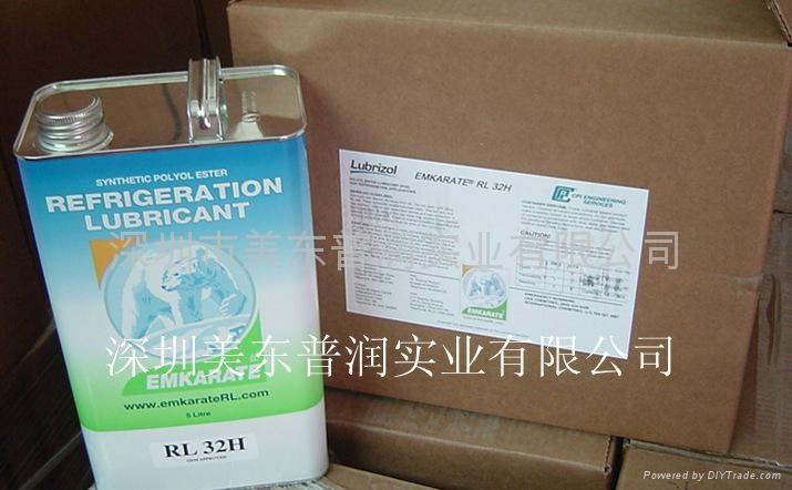 美國冰熊冷凍機油RL68H 1