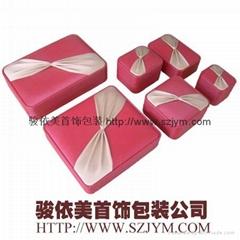 珠寶首飾包裝盒
