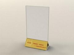 有机玻璃(压克力)酒水牌/餐牌