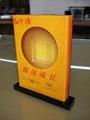 有机玻璃(亚克力)香烟展架