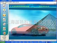 江苏小区停车场管理系统