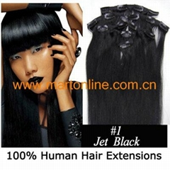 """20"""" 7pcs set Clip-in hair remy Human Hair Extensions #01"""