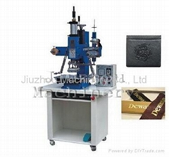 Foil Stamping Machine (for paper, leather, fabric, PVC)
