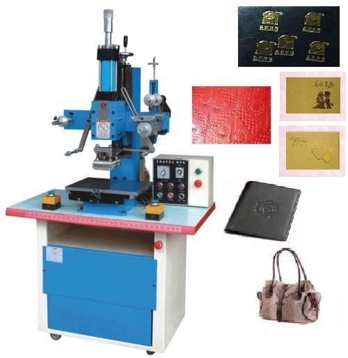 Diy Heat Embossing Leather: Embossing Machine (for Leather & Paper, 3-20 Ton)