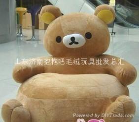 毛绒玩具情人礼品大熊沙发 1