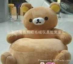 毛绒玩具情人礼品大熊沙发