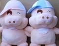 济南抱抱吧毛绒玩具情侣麦兜猪