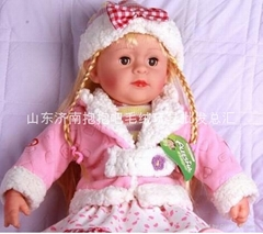 供應笛莎智能對話娃娃毛絨禮品