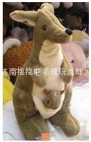 毛絨玩具母子袋鼠