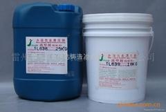 供應高壓鑄造塗料脫模劑