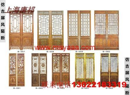 供应上海中式花格木门窗/屏风隔断/明清仿古门窗