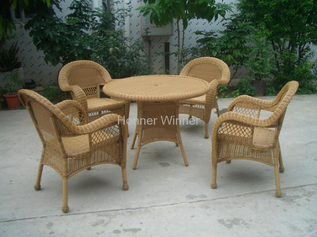 Hw892 5 Pieces Outdoor Leisure Rattan Wicker Furniture
