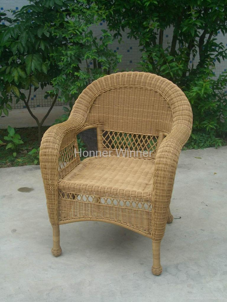 Hw pieces outdoor leisure rattan wicker furniture