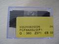 飞利浦LCD驱动IC