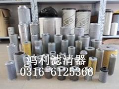 氮氣濾芯 過濾器