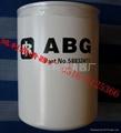 ABG423攤鋪機液壓濾芯