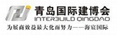 Interbuild Qingdao2008