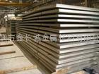 供應1.4565不鏽鋼板/棒/卷/管/線