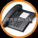 西门子euroset 805 脉冲、双音频基础型电话机