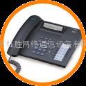 西门子euroset 2020双制式来电显示电话机  1