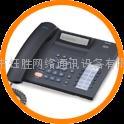 西门子euroset 2025 免提型来电显示电话机