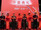 上海国际袜业采购交易会