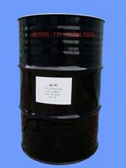 heat stabilizer