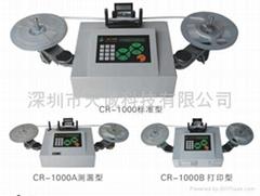 全自動電子元件計數器
