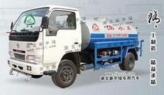 Xiaobawang Watering Truck