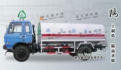 153 Watering Truck
