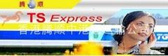 各類貨物(機器,五金,電子產品,服裝等)香港至大陸進口運輸