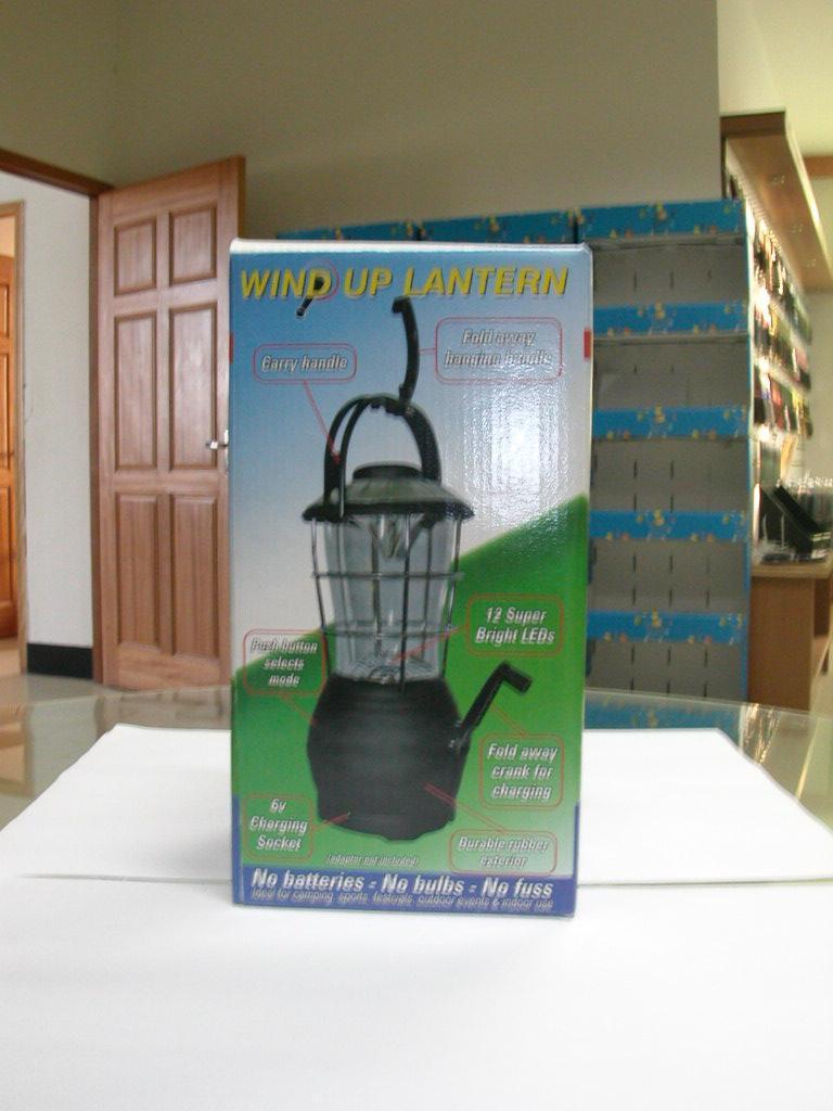 Solar lantern 4