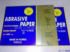 韓國鷹牌水砂紙
